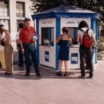 Ενημέρωση πολιτών και μεταναστών για το aids