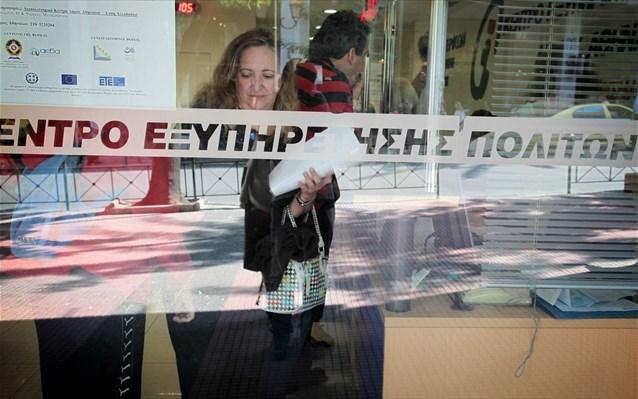 Δ. Αθηναίων: Διευρύνεται το ωράριο εξυπηρέτησης για το Κοινωνικό Εισόδημα Αλληλεγγύης