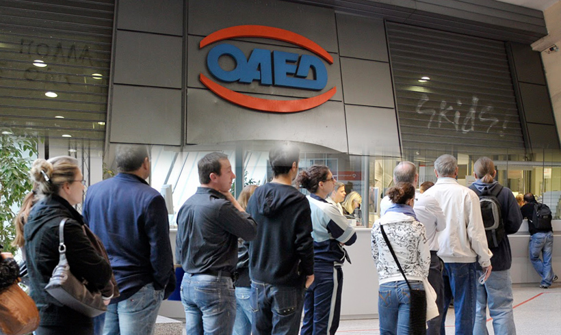 Έρχονται 8.933 προσλήψεις για εγγεγραµµένους άνεργους μέσω ΟΑΕΔ