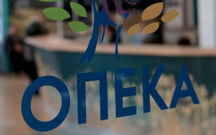 ΟΠΕΚΑ: Ανοίγει η πλατφόρμα αίτησης Α21 για το επίδομα παιδιού 2019